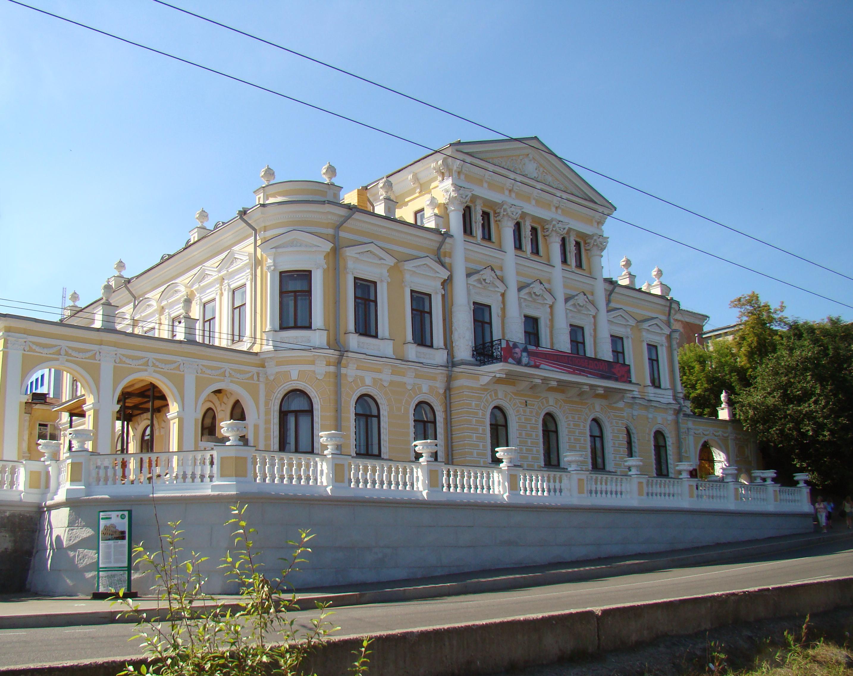 Категория:Города Пермского края — Википедия